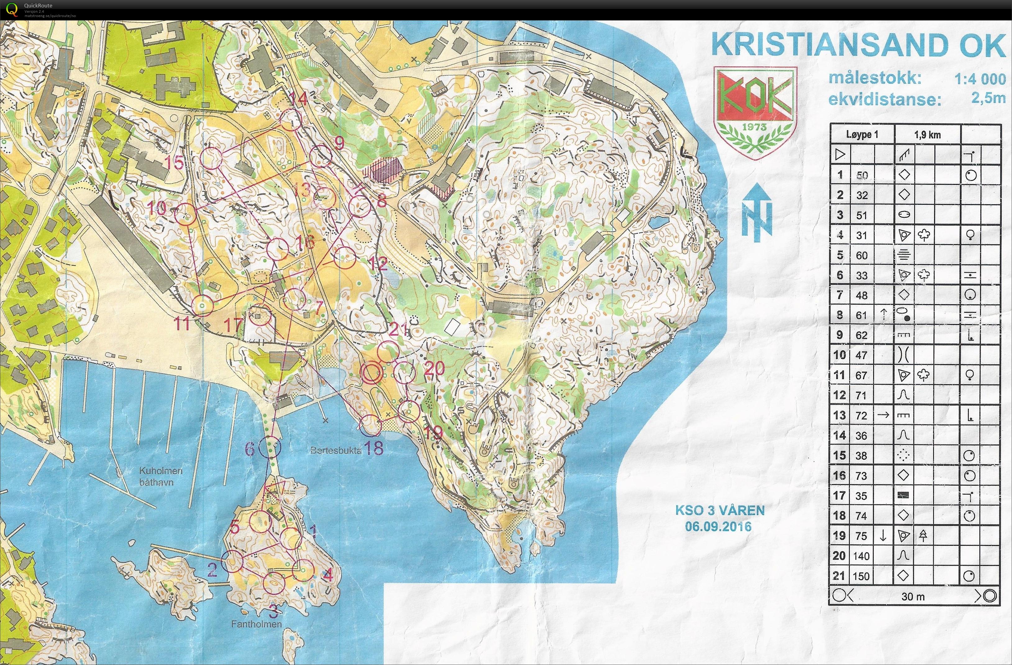 Skogssprint Marvika February 4th 2017 Orienteering Map from